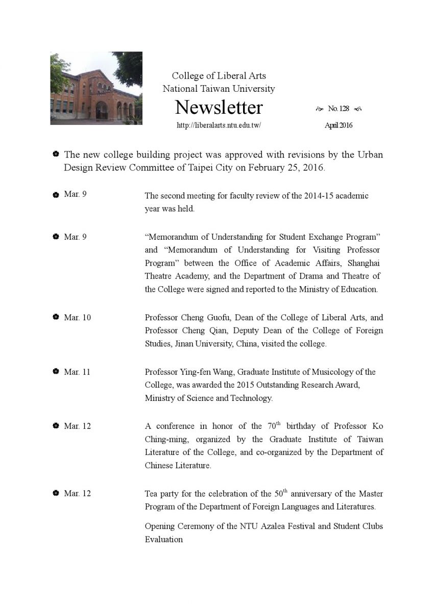 welcome to college of liberal arts ntu college of liberal arts newsletter no 128